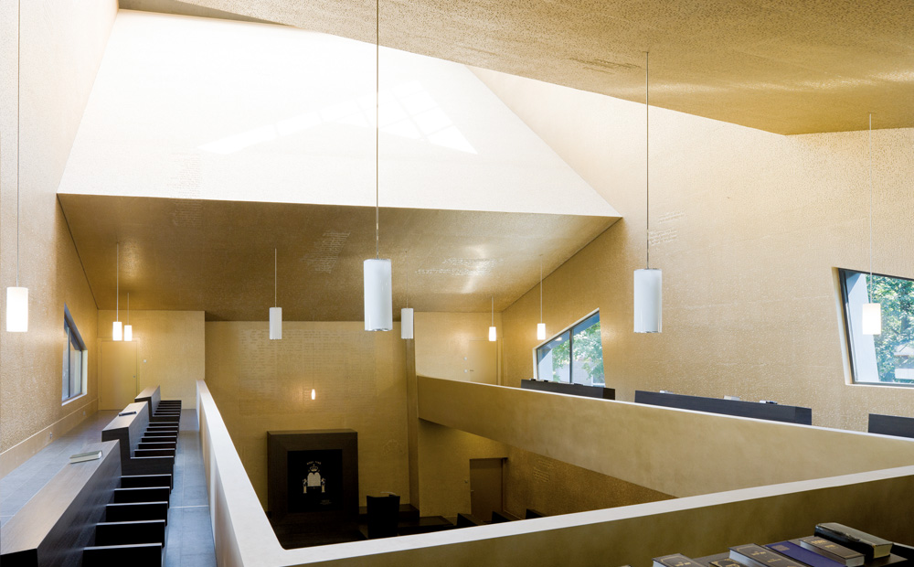 Project: Jewish Community Center, Mainz<br />